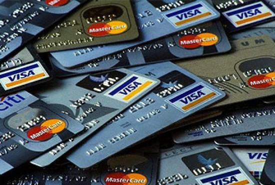 Carte bancaire rechargeable une carte de paiement comme les autres - Carte de paiement castorama ...