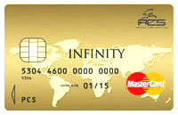Carte Bancaire Prepayee Bureau De Tabac Pcs.Pcs Carte Pcs Chrome Pcs Infinity Reel Difference Ou