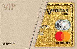 la carte bancaire prépayée Veritas MasterCard VIP