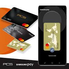 carte bancaire prepayée MasterCard PCS Infinity